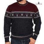 Мъжки пуловер бордо